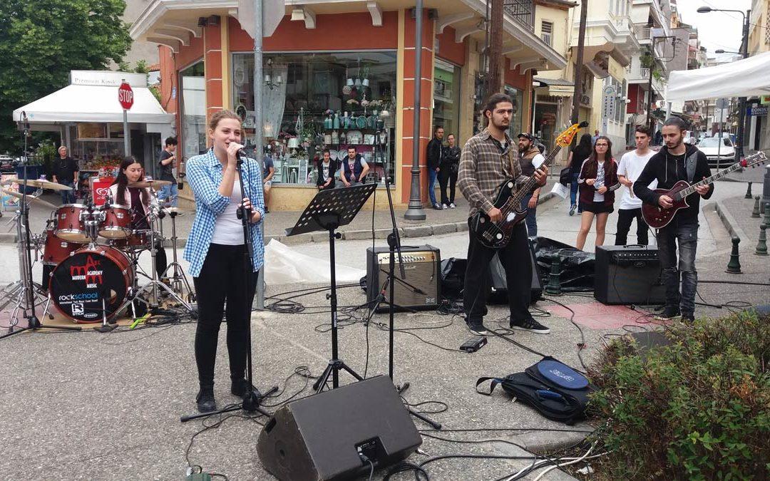 Street Band 2017