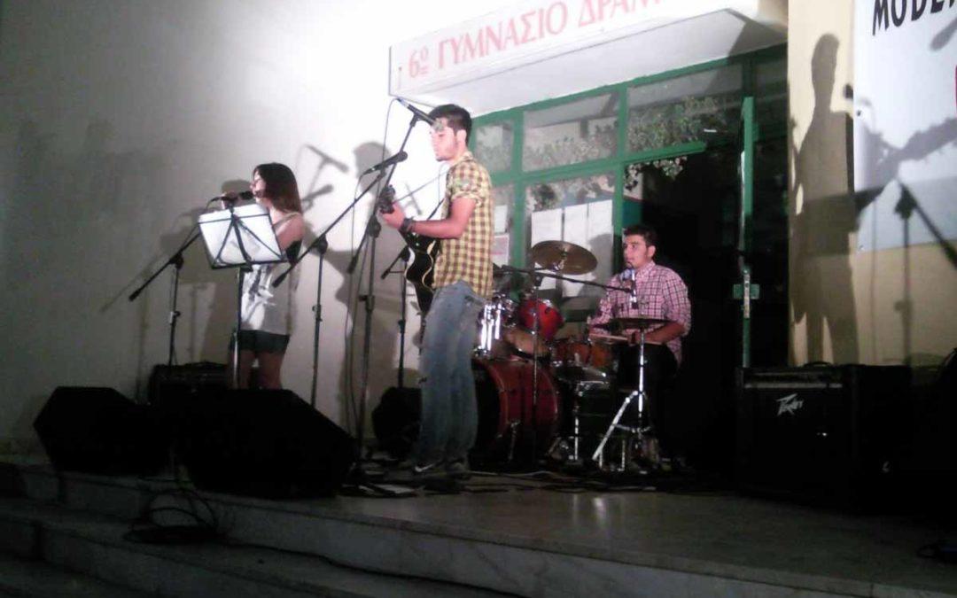Live 6o Γυμνάσιο Δράμας 2012
