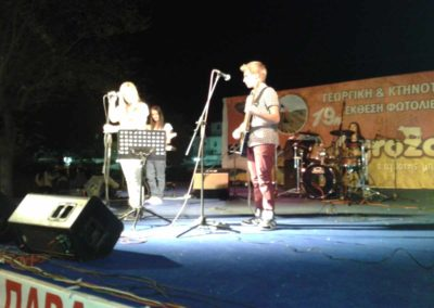 modernmusicacademy-fwtolivos- (3)