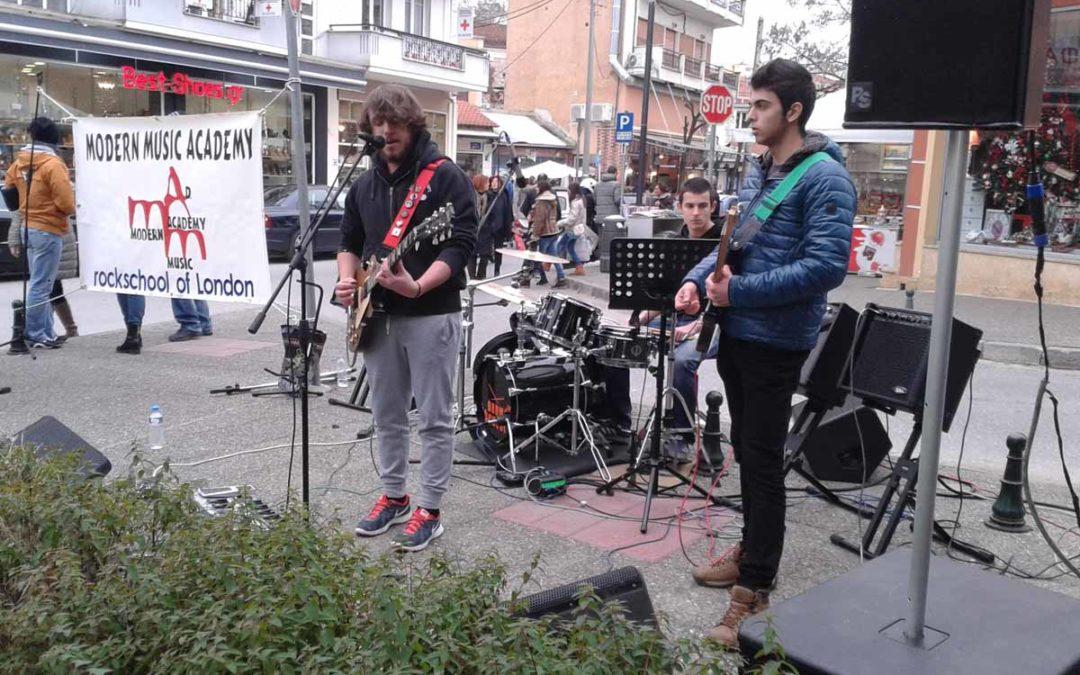 Street Band 2 2014