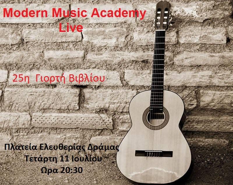 Acoustic Live_ Γιορτή Βιβλίου 2018