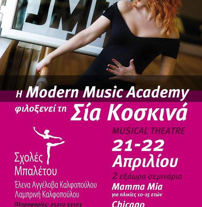 Musical Theatre masterclass by Sia Koskina